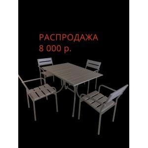 Комплект деревянной мебели 1200х800