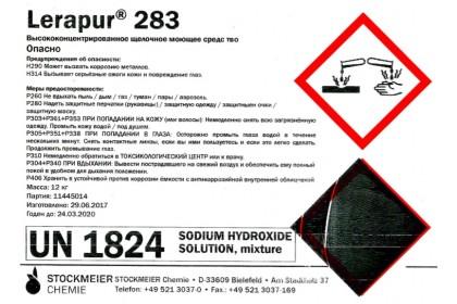 Lerapur 283 - Жидкое щелочное моющее средство с низким пенообразованием