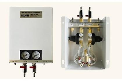 Смеситель газовый (углекислота + азот) РЕДИУС